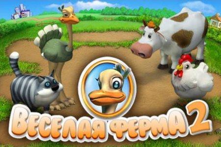 Играть в веселую ферму 2 скачать бесплатно