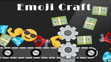 emoji craft мод много